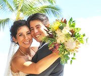 navbar_waikikiresort_weddings